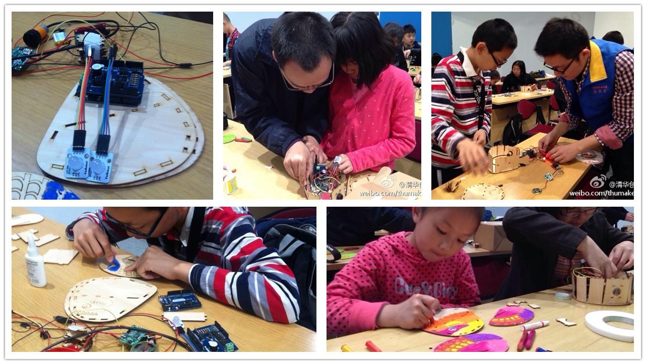 中国科技馆青少年工作坊